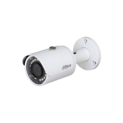 دوربین مداربسته 4 مگاپیکسل مدل HAC-HFW2401S